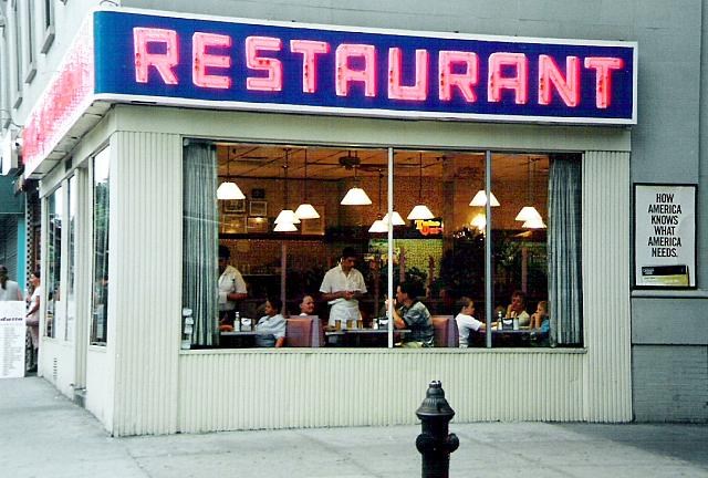 Tom's Restaurant, NYC (by Rick Dikeman)